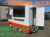ボンゴ  車検付 新規架装キッチンカー移動販売車