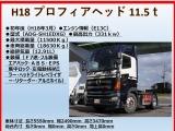 プロフィア トレーラーヘッド トラクターヘッド HR 11.5t