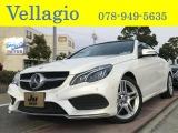 Eクラスカブリオレ E250カブリオレ AMG スポーツパッケージ ワンオーナー/フルセグTV...