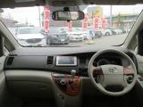 トヨタ アイシス 2.0 L Gエディション