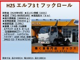 エルフ  フックロール 3t 脱着式コンテナ専用