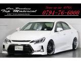 マークX 2.5 250G リラックスセレクション ブラックリミテッド G´s仕様 新品車...