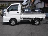 お気軽にお問い合わせください。当社は静岡県富士市・富士宮を中心に高価買取をしています。お気軽にお電話下さい。電話0545‐73‐0755