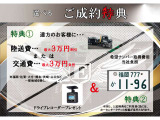 ミニ クーパー S 1年保証 グリーンパーク 社外ナビ TV