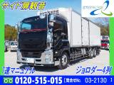 ギガ 冷凍冷蔵車 3軸冷凍バン ジョロダー4列 キーストン