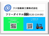 トヨタL&F 電動フォークリフト 0.5t リトルランナー
