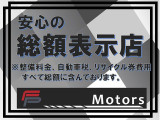 A4 2.0 TFSI SEパッケージ 点検整備付 保証付 乗出し109.8万円