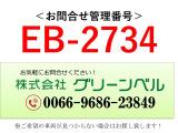 キャンター アルミバン 3.5tワイドロング アルミバン