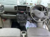 また中古車の現金買取、下取り、廃車無料引取りも行っております。