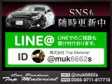 ラインお見積りOK♪株式会社Top Material(トップマテリアル)TEL0794-76-6000!ラインID「@muk6662s」メールtop_material_kobe@yahoo.co.jp