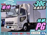 ファイター 冷蔵冷凍車 【車検付】格納PG -30℃低温設定
