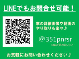ウィッシュ  1.8S 【自社ローン】