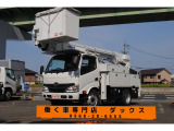 デュトロ 高所作業車 14.6m 電工仕様 FRPバケット