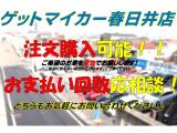 エスティマ 2.4 アエラス 自社ローン 愛知 両PS バックカメラ