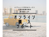N-BOX G Lパッケージ SDナビフルセグ パワスラ 16AW