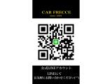 ワゴンRスティングレー X 車検令和3年10月 社外SDナビ DVD
