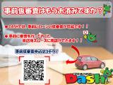 デイズルークス ハイウェイスター ターボ 【自社ローン 名古屋 愛知 三重 岐阜】
