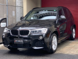 X3 xドライブ20d Mスポーツ ディーゼル 4WD AAC 360°カメラ 地デジ