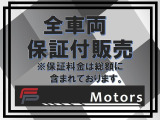 XC60 T6 AWD 4WD 点検整備付 保証付 乗出し109.8万円