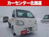 ハイゼットトラック  1年保証 寒冷地仕様 禁煙車