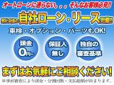 ハイゼットトラック スペシャル 4WD 1年保証 寒冷地仕様 MT
