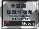 パンダ イージー 2年車検付 保証付 乗出し139.8万円