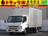 ダイナ  3t積・ワイドロング・垂直PG・AT車