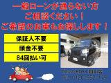 アトレーワゴン カスタムターボRS リミテッド HDDナビ・後席モニター・社外エアロ