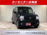 ムーヴコンテ G 4WD 1年保証 夏冬タイヤ キーレス ETC