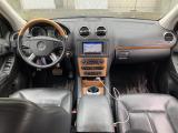 GLクラス GL550 4マチック 4WD サンルーフ/純正21インチアルミ