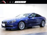 BMWアルピナ B6クーペ ビターボ エディション50