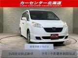 ステップワゴン 2.0 G Lパッケージ 4WD 1年保証 福祉リフトアップシート Pスラ