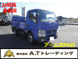 キャンター  2t積載 アーム式PG(1000型)