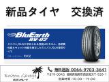 セレナ 2.0 ライダー ブラックライン S-HYBRID 両側パワースライド フリップダウンモ...