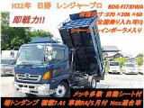 レンジャープロ ダンプ 増トン積載7.4t車検R4/5月付