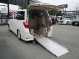 アルファード 2.4 240G ウェルキャブ 車いす仕様車 スロープタイプII 福祉車輌 ウインチ