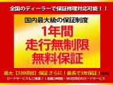 インサイト 1.3 G 1年保証 夏冬タイヤ ナビBカメラTV