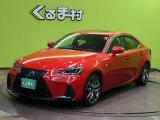 IS300h Fスポーツ 【SDナビTV★セーフティシステム+】