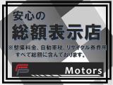 X3 xドライブ20i 4WD 2年車検付 保証付 乗出し149.8万円
