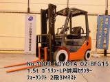 トヨタL&F エンジンフォークリフト ガソリン・LPG併用 1.5t