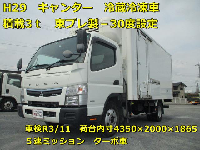 三菱ふそう キャンター 冷蔵冷凍車 東プレ製-30度設定検付R3/11
