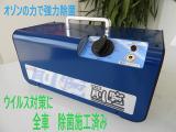 A6 2.8 FSI クワトロ 4WD 純正ナビ TV Bカメラ