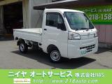 ハイゼットトラック スタンダード 4AT/エアコン/パワステ/CD/ETC