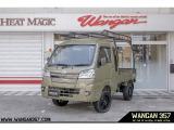 ハイゼットトラック ジャンボ 4WD 2インチアップ ハードカーゴキャリア