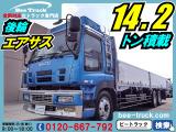ギガ  平ボディ 3軸1デフ GVW25tクラス