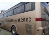 セレガ バス