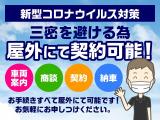 タントカスタム RS ターボ■テレビ■ナビ付