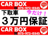 500C 1.2 ポップ 社外ナビ TV Bカメラ ETC DVD