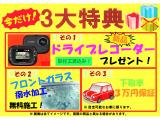 ジムニー XL 4WD フルセグナビ ETC Bカメラ 禁煙車