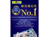 ヴェルファイア 2.5 Z -熊本県仕入-禁煙車 10インチSDナビ